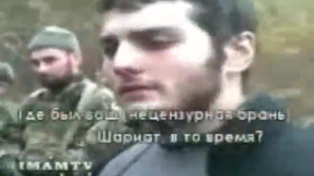 Парень говорит – Есть закон Аллаха, нет закона россии (пленный муджахид)
