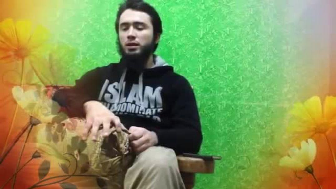 Абу Амина Дагестани (шахид ин ша Аллах)