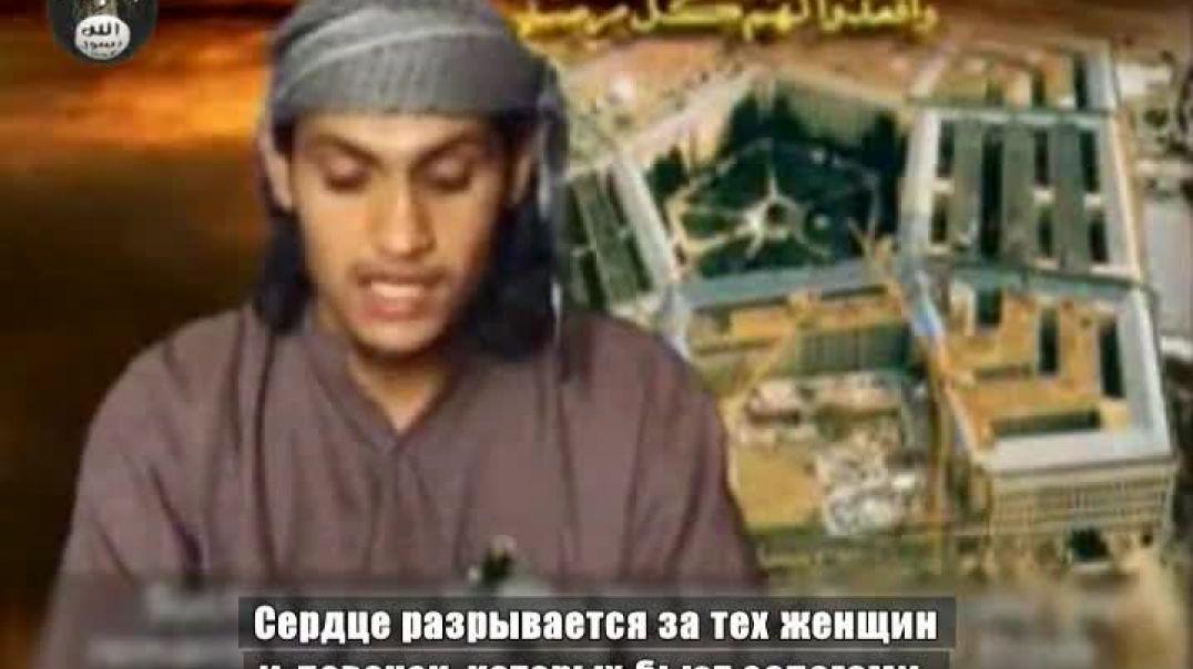 Завещание шейха-шахида Абу аль-Аббаса аль-Джануби