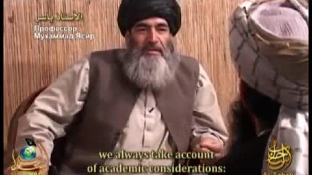 Состояние современного шариатского образования