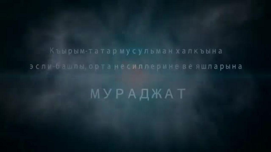 Наставление Крымско-Татарскому народу  часть 1