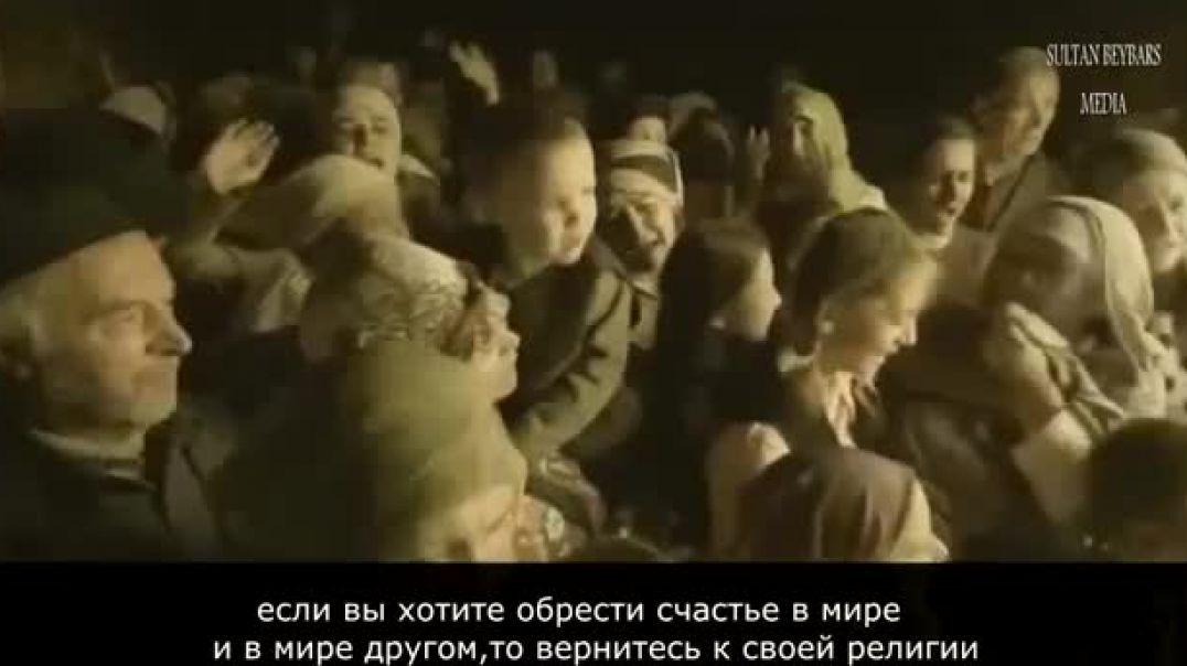 Наставление Крымско-Татарскому народу  часть 2