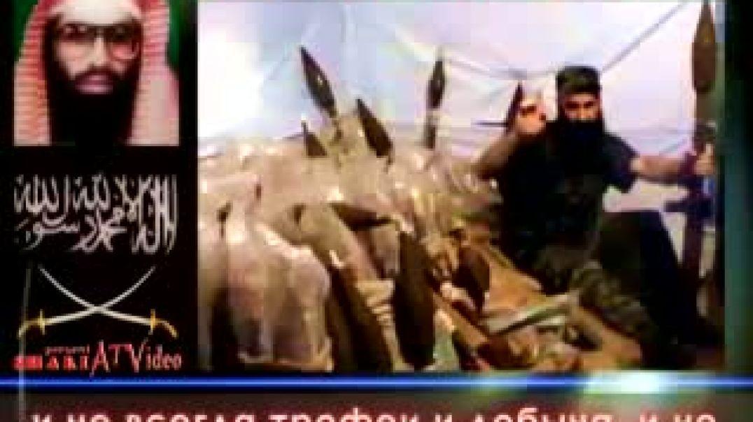 «В джихаде есть очень трудная сторона…»
