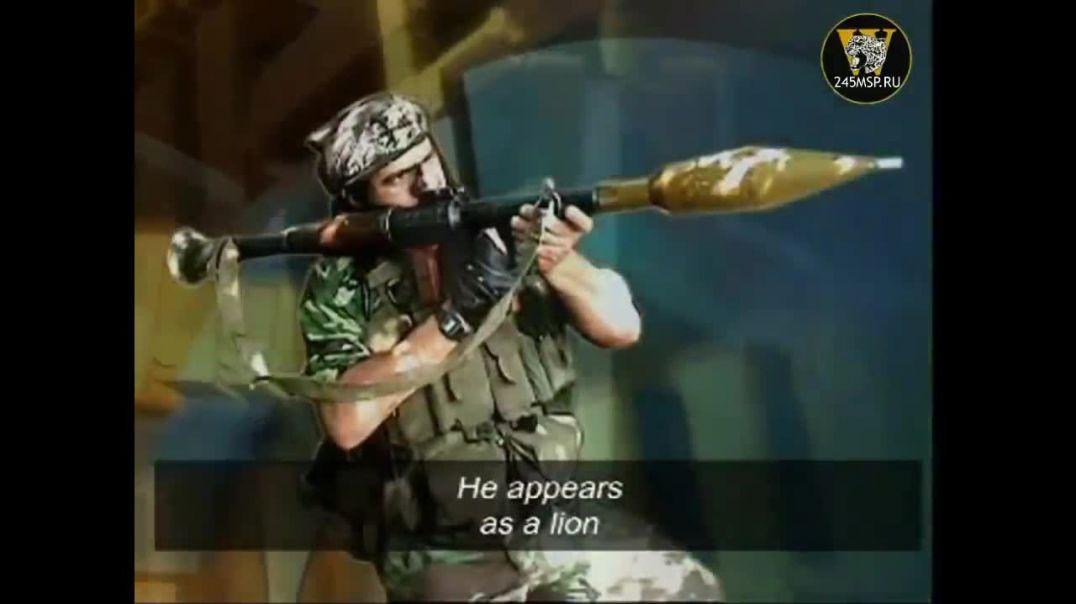 Меч ислама – Хаттаб (Чечня) 1 часть