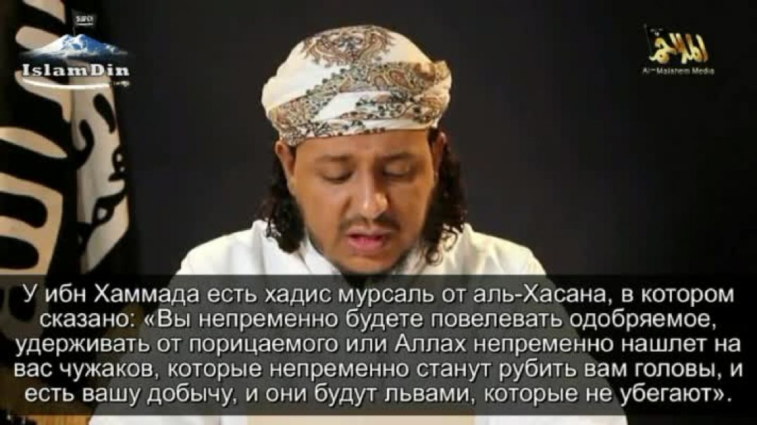 "Шейх Харис Ан-Наззари: ""И даже если это ненавистно верующим"""
