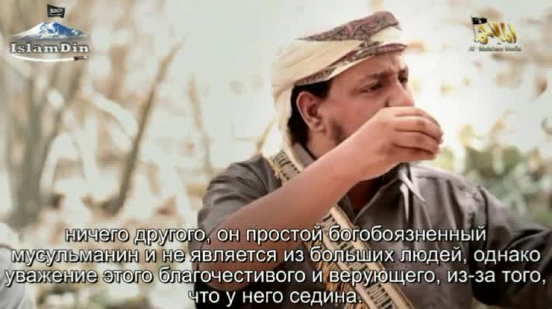 "Шейх Харис ан-Назари и Ибрахим ар-Рубейш: ""Ответственность за слова"""