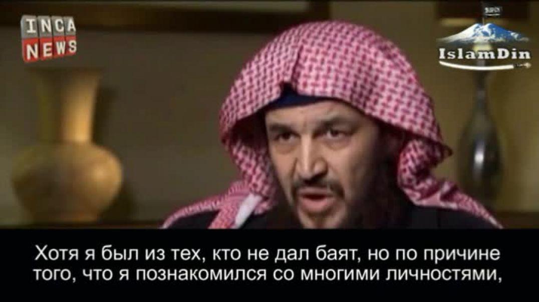 Интервью шейха абу Мухаммада аль-Макдиси CNN arabic