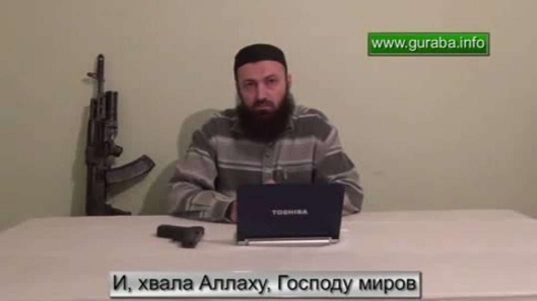 Обращение къадия и амира ГС ВД, шейха Абу Усмана к народу Дагестана. 2011 год