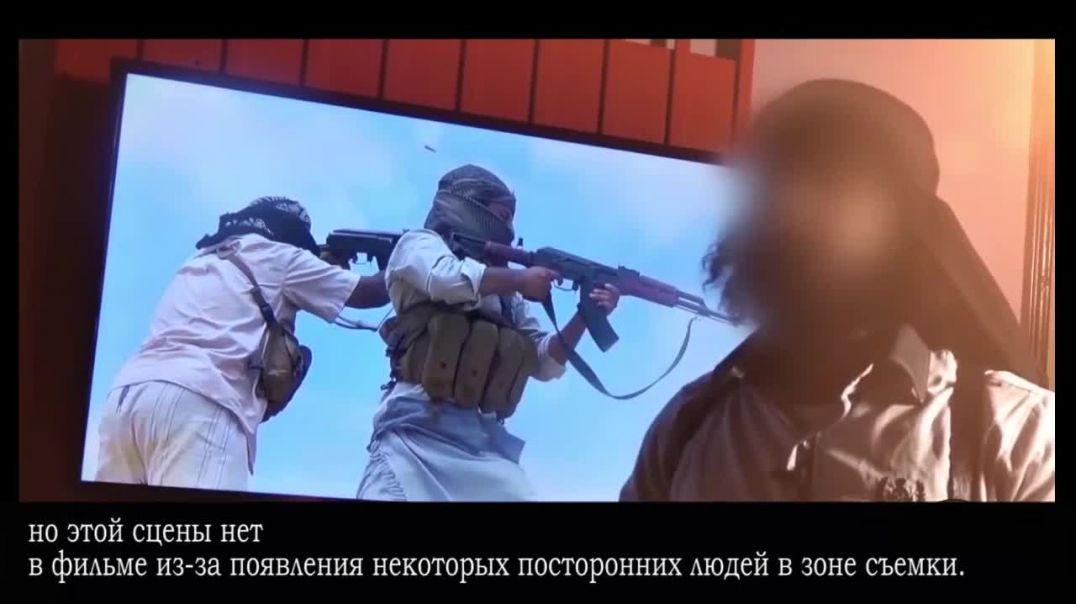 """""""Голливуд Багдади"""" — свидетельство муджахида об организации """"ИГИШ"""""""