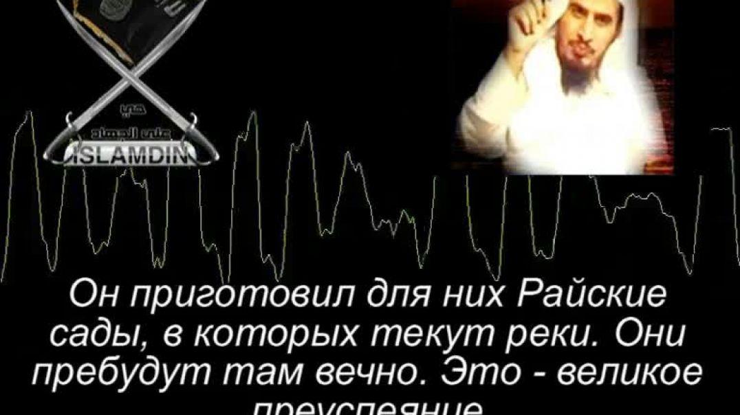 Шейх 'Абду-Ллах бин Мухаммад ар-Рушуд: «Спешите на Рибат»