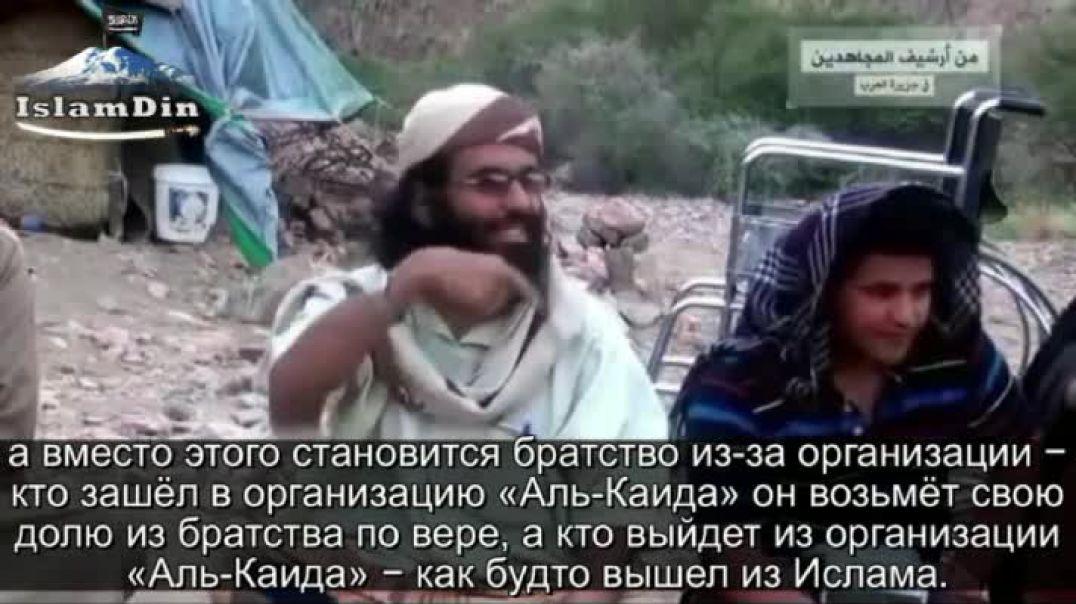 """Шейх Ибрахим ар-Рубейш: """"Братство в Религии""""."""