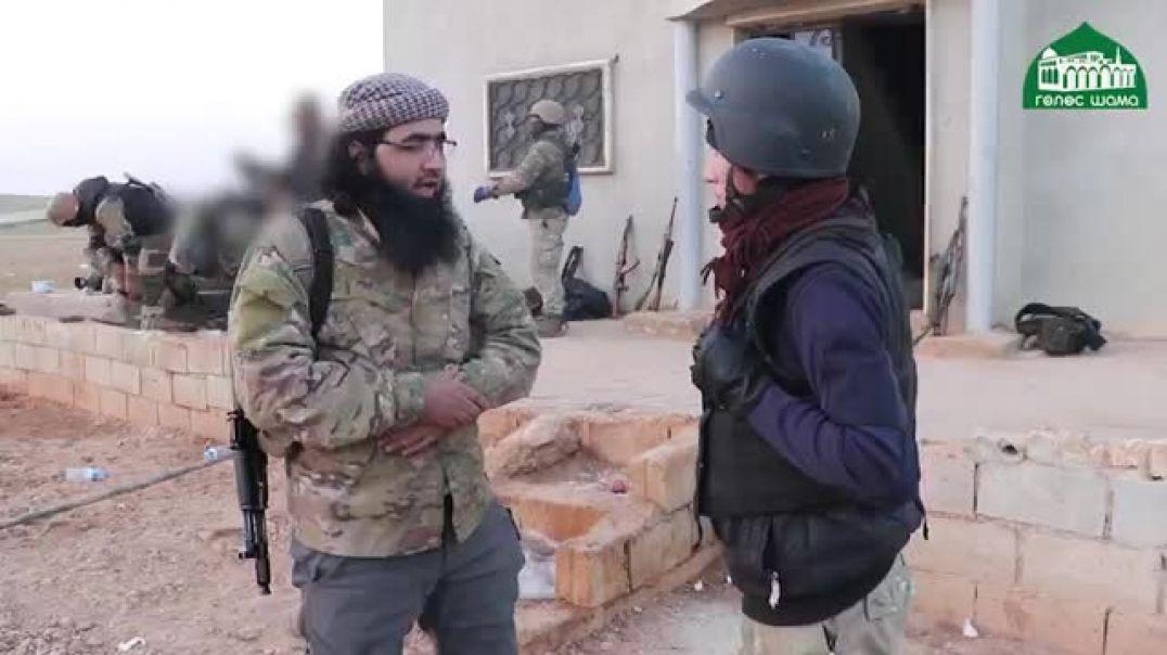 Фарук Шами с первых линий фронтов, интервью с Абу Салахом