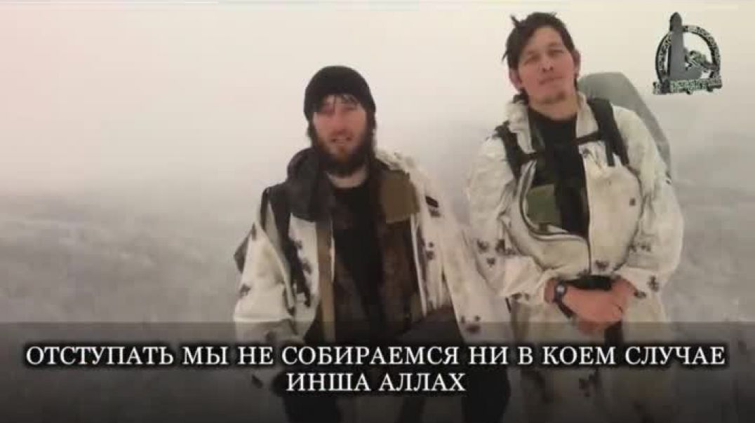Амир Муса Завгаев и Башир Омаров шахиды ин ша Аллах