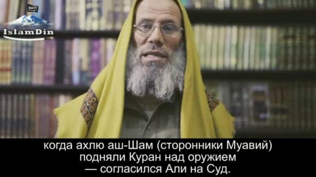 Послание шейха Абдур-Раззака аль-Махди к группам в Шаме с призывом остановить междуусобные сражения