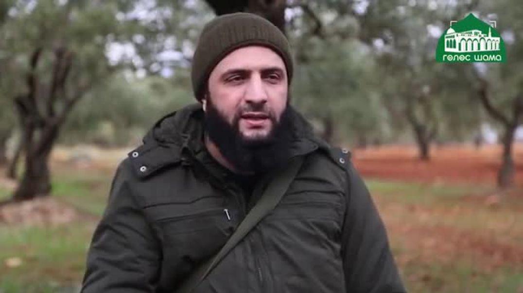 Наставление амира исламской армии ХТШ