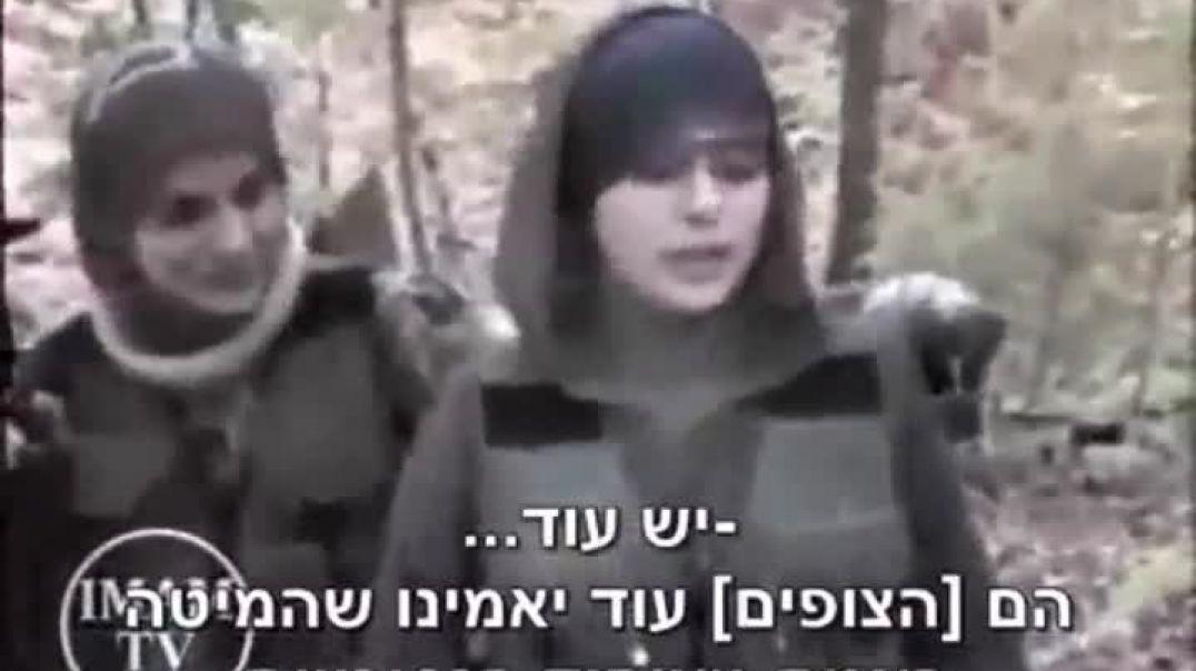 Сестры на Джихаде