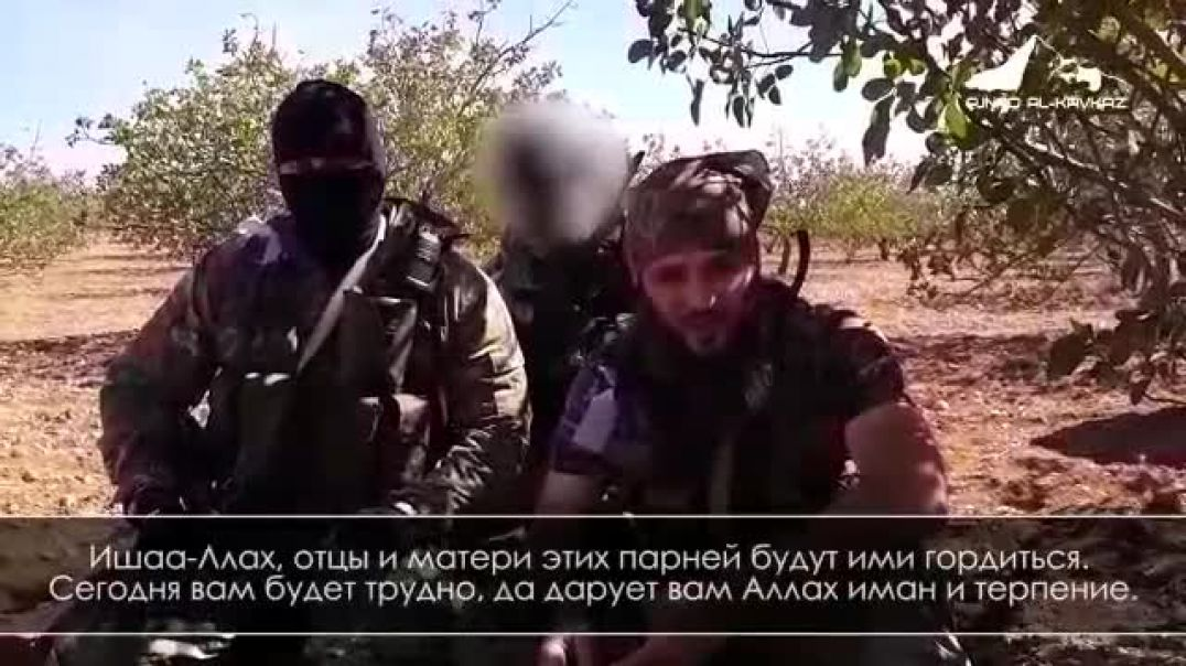 Амир Абдул Хаким с братьями на амалии (операции). Обращение к мусульманам.