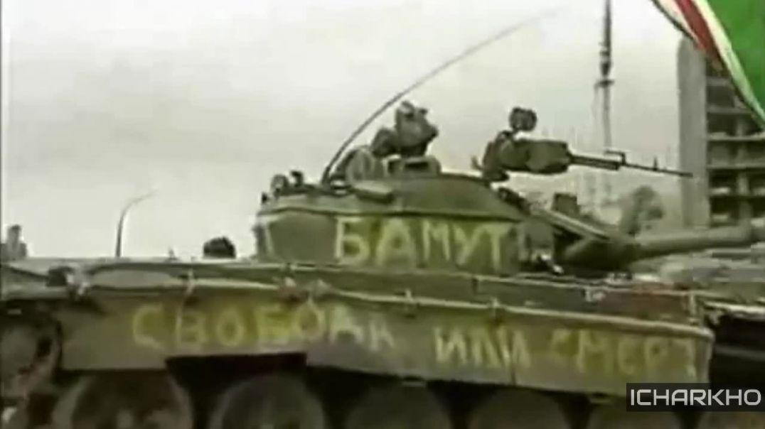 Чечня (Нахчийчоь) операция «Джихад»
