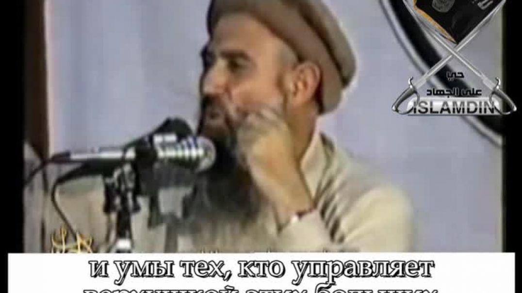 """Говорят ученые Джихада: """"Отведение некоторых сомнений"""""""