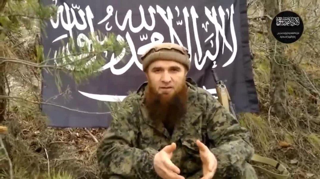 Обращение амира Имарата Кавказ к братьям в Сирии (на арабском языке)