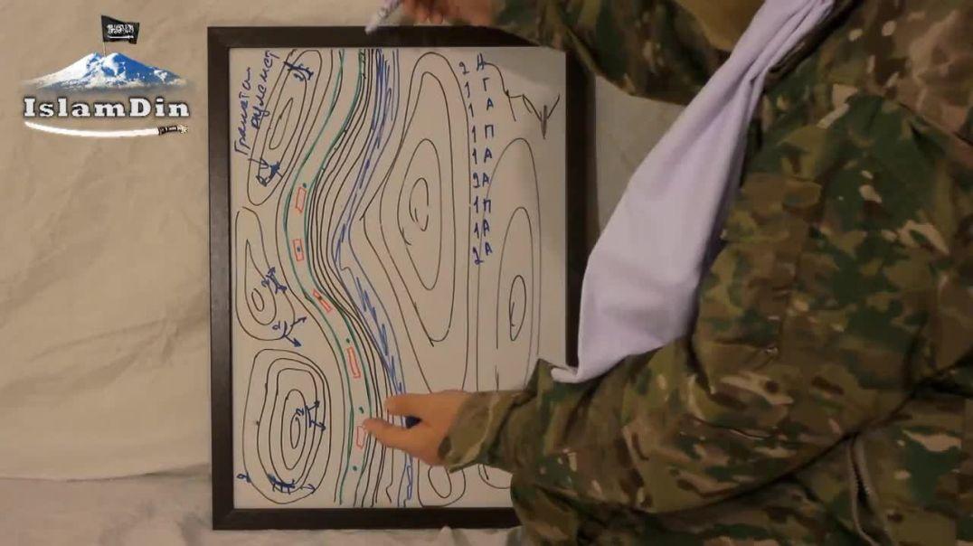 Уроки Джихада для новобранцев: Урок 14. Засада на военную колонну кафиров.
