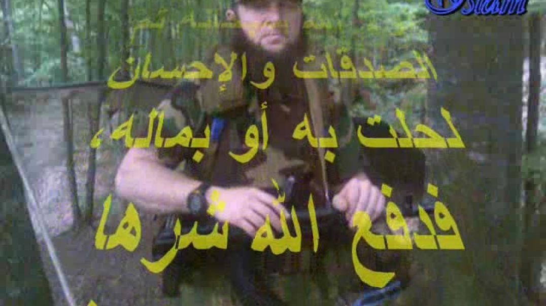 Призыв Шейха Ибн Бааза к Джихаду в Чечне.