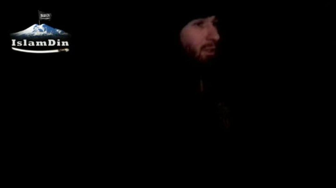 Напоминание нобобранцам от амира Вилаята КБК Салима