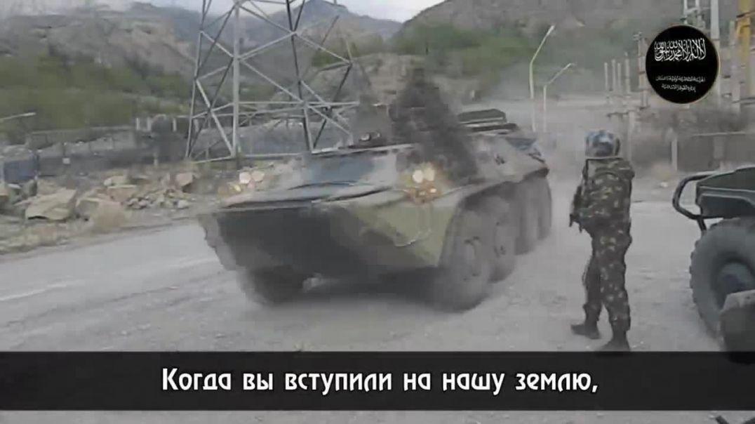 Вилаят Дагестан. Оплата по счетам