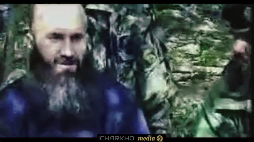 Шамиль Басаев ( رحمه الله ) - Сегодня весь кафирский мир, объединился против Ислама