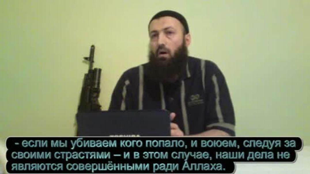 Лекция на основе книги учёнрго Абдуль-Кадира Абдуль-Азиза, «Аль-Умда фи Идадиль Удда», часть 2