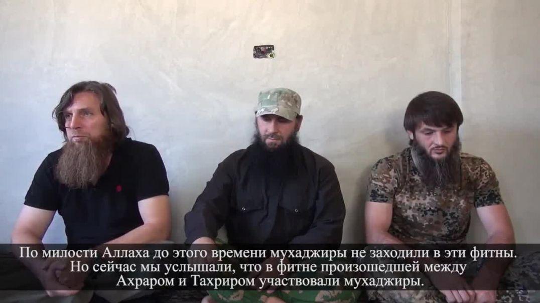 Обращение к народу Шама (Сирии) от имени чеченцев