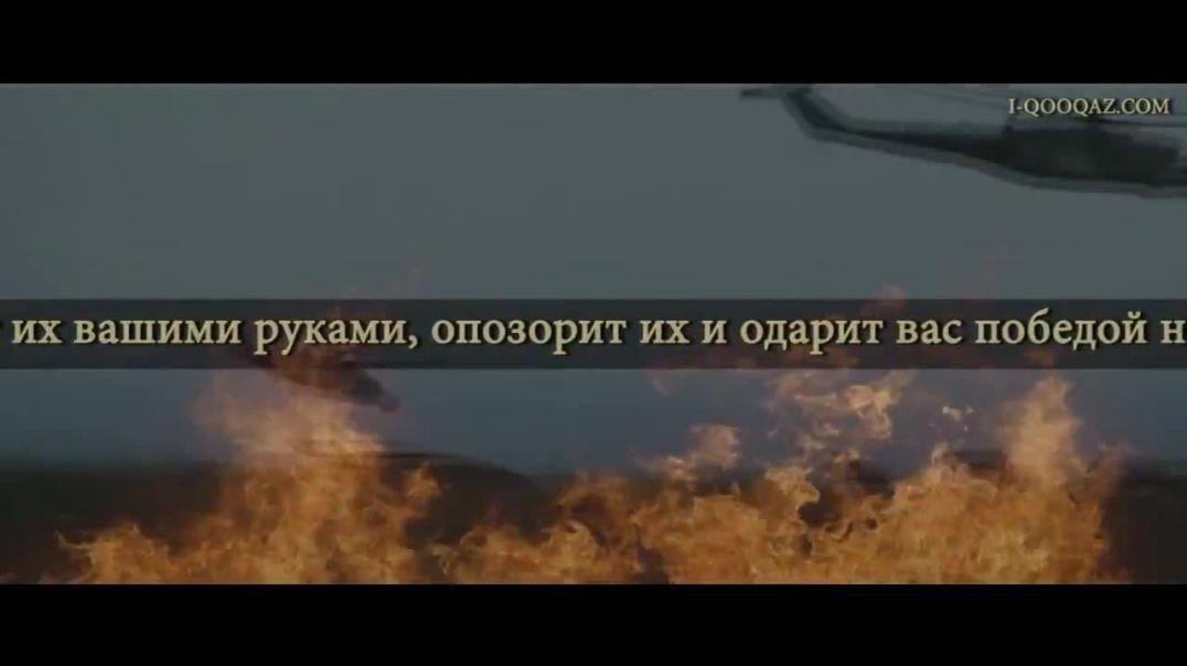 Операция  Возмездие  г.Джохар 04.12.2014 год. Вилаят Нахчийчоь. (арабская версия)