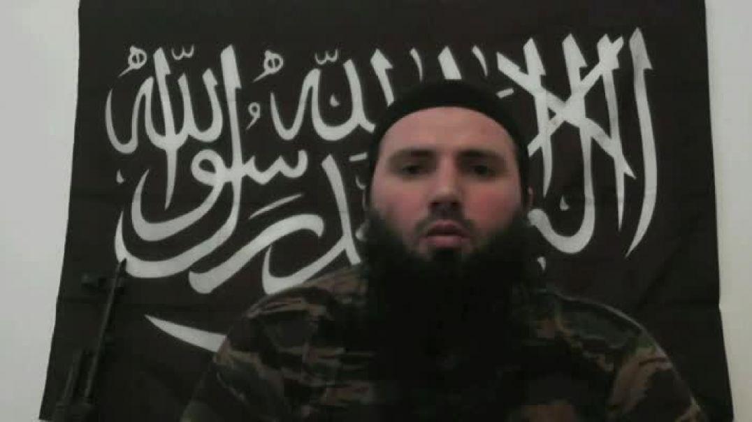 Абу Ахмад «Послание врагам. Часть 2»