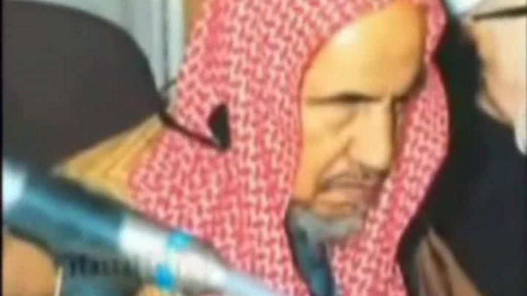 Фатва Шейха Ибн Бааза
