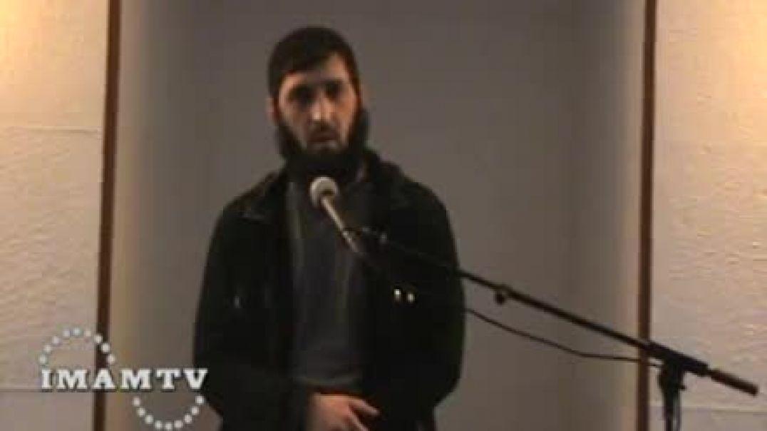 Шейх Закарья Мухаммад - Единобожие