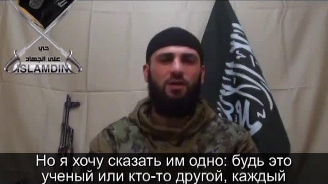 Обращение амира Тенгиза к мусульманам. Напоминание мусульманам.
