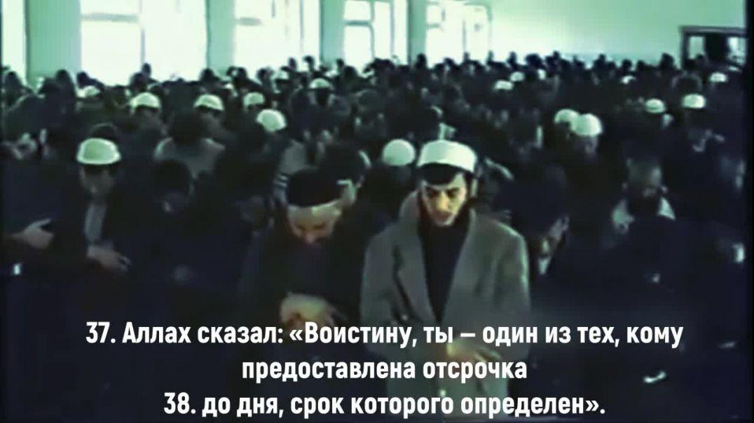 Мухаммад Аргунский  ( رحمه الله )__Иччархо Медиа