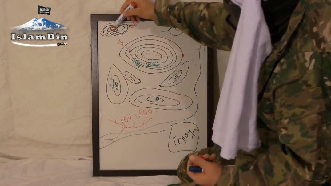Уроки Джихада для новобранцев: Урок 9. Охрана базы.