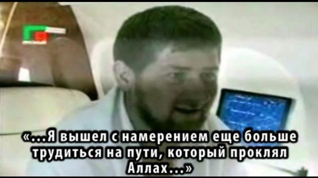 Тот редкий случай, когда «Академик» Кадыров сказал правду.