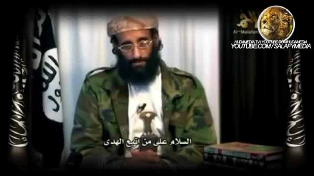 "Шейх Муджахид Анвар аль-Авляки: ""Обращение к американцам"""
