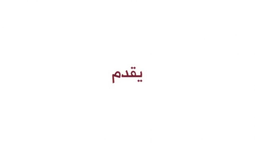 Шейх Сулейман Ибн Насыр аль-Ульван - про заблуждение ИГИШ