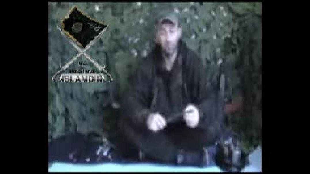 Обращение  Амира объединенного Вилаята КБК Абдуллаха Аскера Джанпуева. Имарат Кавказ
