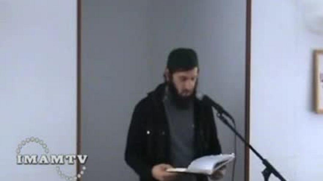 Шейх Закарья Мухаммад - Страх