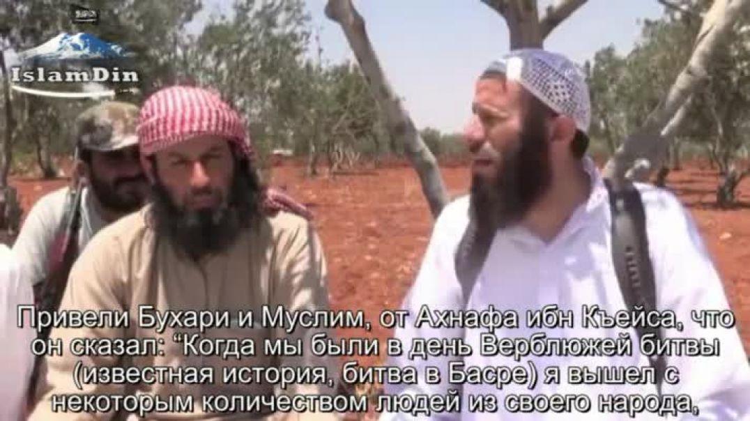 """""""Междоусобные сражения и положение рядового муджахида в этом случае"""""""
