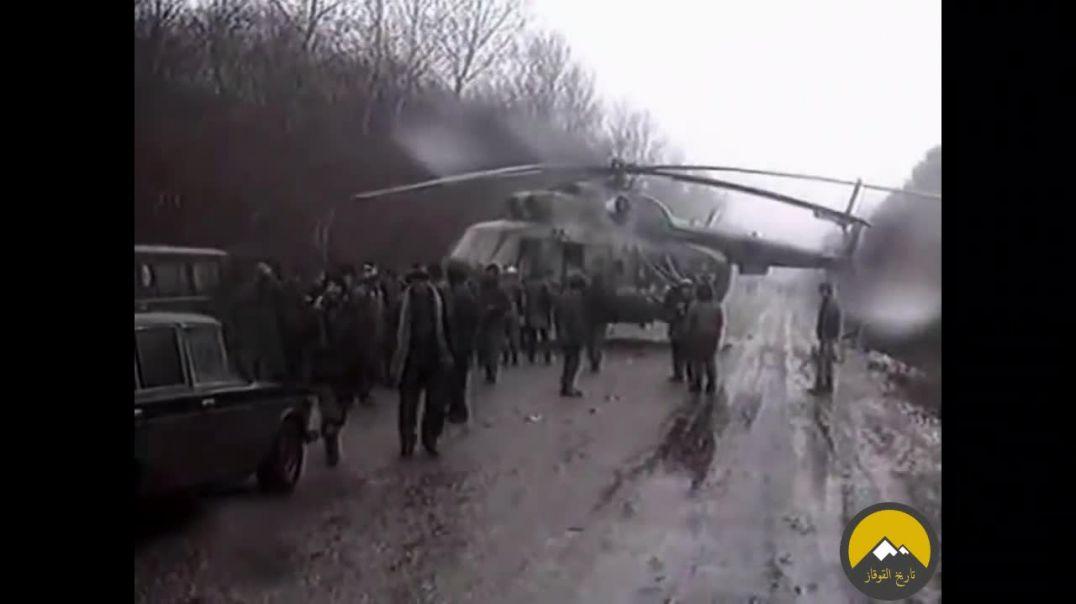Сбитый МИ-8. Чечня 1994-1995 г.