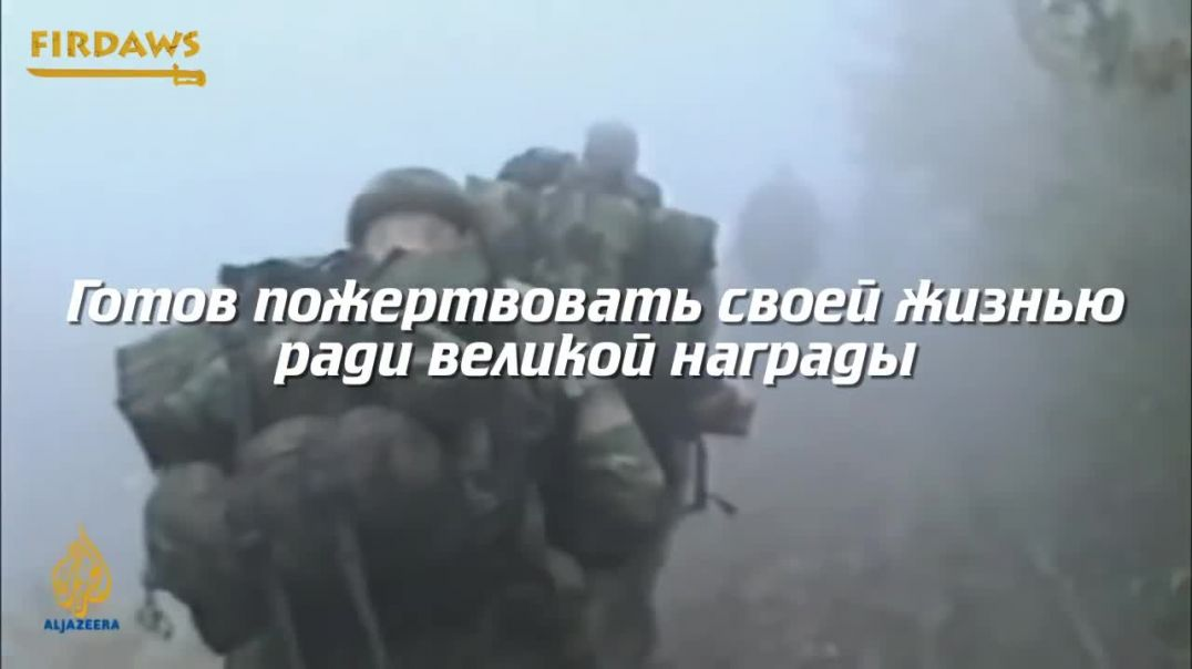 Нашид про Джихад в Чечене.