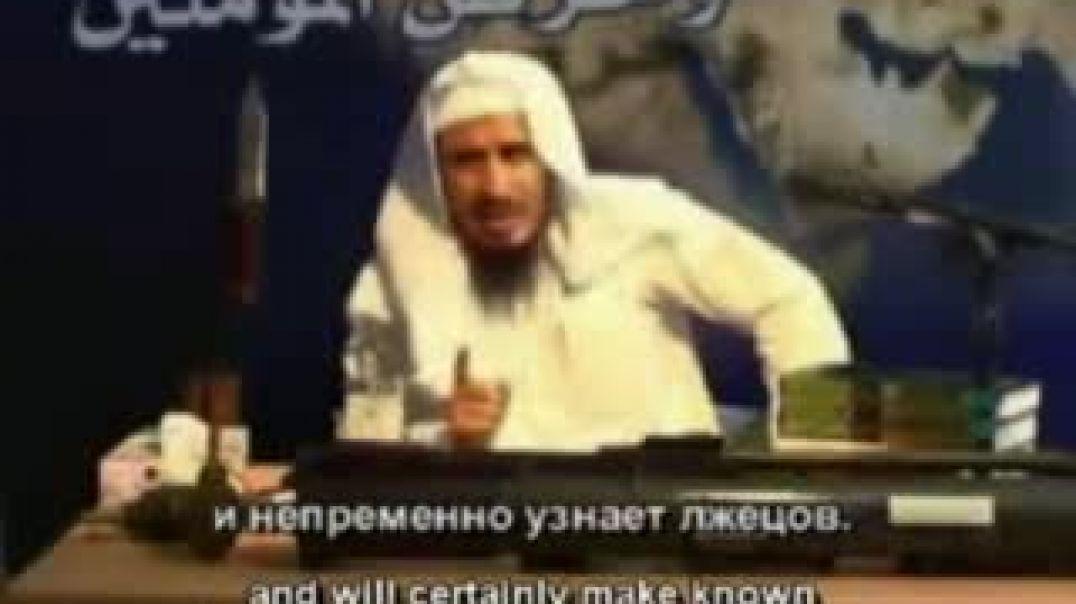 Лекция и Вдохновляй Верующих! Шейха-Муджахида Абдуллаха ибн Мухаммада Ар-Ращуда (رحمه الله)