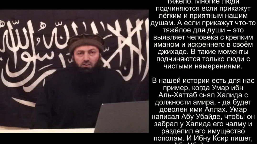 Разъяснение ситуации сложившейся вокруг Темирхан-Шуринского джамаата. Ноябрь 2013 год.mp4