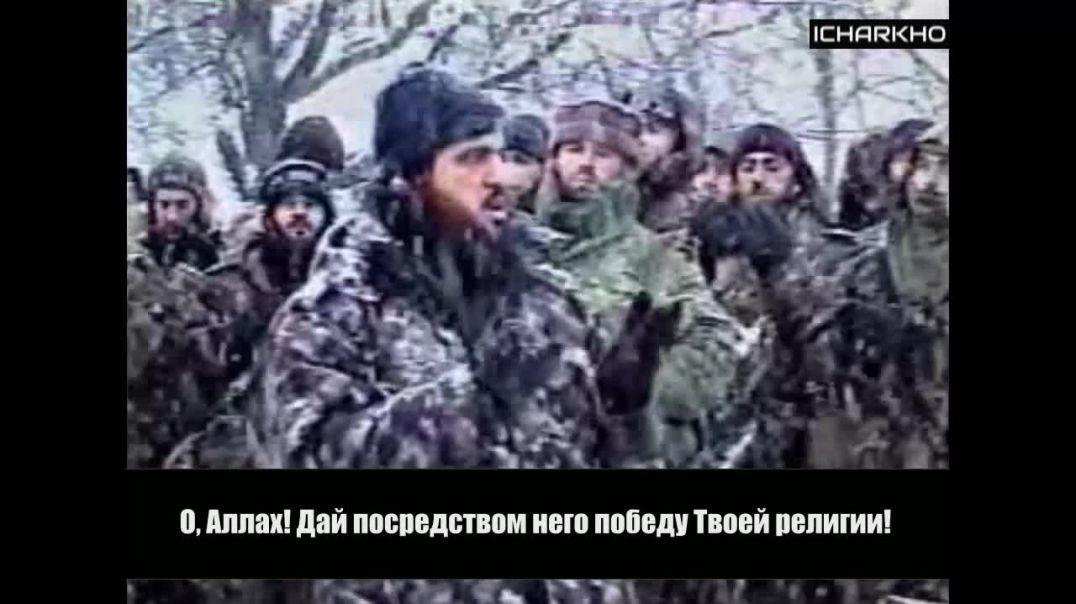 Хаттаб. Муджахиды перед операцией. Кавказ.