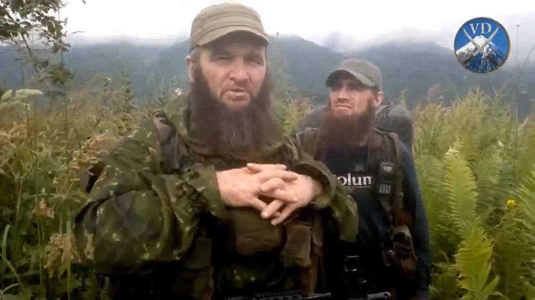 Докку Абу Усман - последнее обращение на русском языке